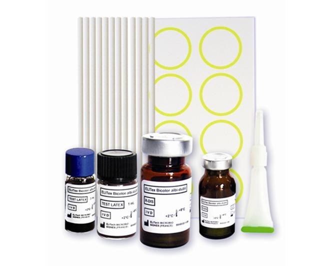 Наборы для диагностики грибковых инфекций