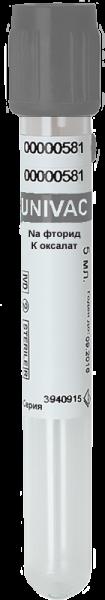 Пробирки вакуумные для измерения глюкозы в диабетологии